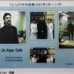 Prof. Dr. Alper Celik Sertifika 2